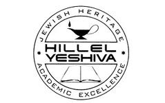 Hillel Yeshiva