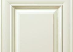 Hudson - Antique White Paint